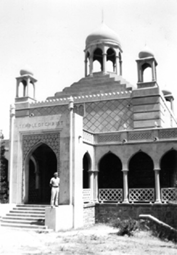 Temple of Christ at Camp Mozumdar in 1953